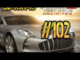 test drive unlimited 2 часть#102