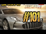 test drive unlimited 2 часть#101