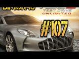 test drive unlimited 2 часть#107