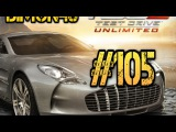 test drive unlimited 2 часть#105
