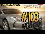 test drive unlimited 2 часть#103