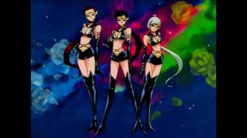 Sailor Starlights Transformations Music