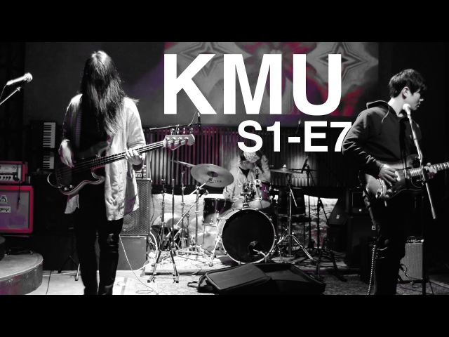KMU — S1-E7 — Julia Dream