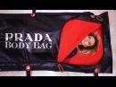 Prada Body Bag - The Kloons