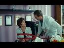 Сериал Интерны, 4 сезон, 96 серия