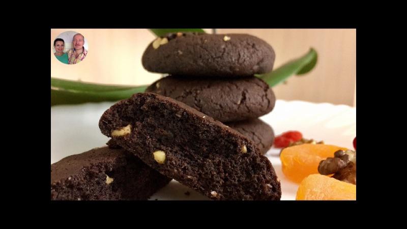 Шоколадное Печенье! Печенье Шоколадное за 5 минутвремя на выпечку!