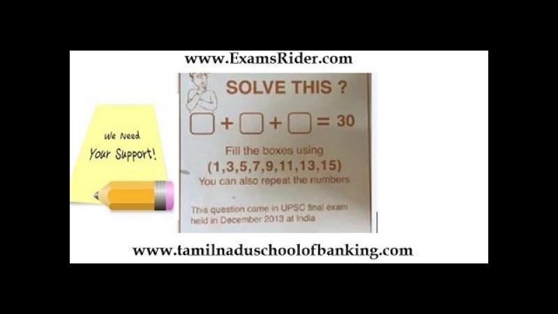 UPSC final exam question