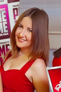 Алина Морозова