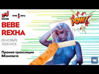 Bebe Rexha на Радио ENERGY