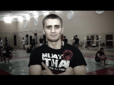 Персональные и групповые тренировки в Московском  спортивном клубе «Боец»:тайский бокс, мма, рукопашный бой, кикбоксинг, кунгфу