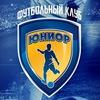 Футбольный клуб «Юниор»