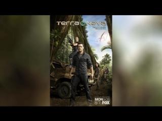 Терра Нова (2011) | Terra Nova