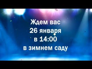 Концерт Для вас поют Зоя Терентьева и Валерия Коновалова