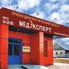 МедЭксперт - медицинский центр в Энгельсе