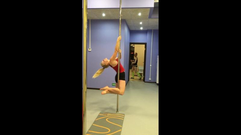 Pole fitness с Татьяной З.💃😍
