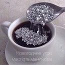 Kristina Αлександрова фото #44