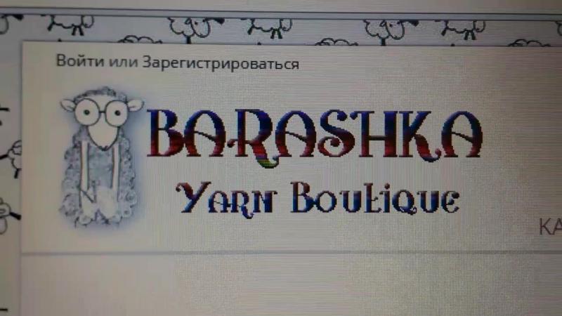 BARASHKA.COM.UA