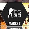 Trade Markets (market.csgo.com живи)