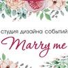 Marry me ღ Свадьба Череповец