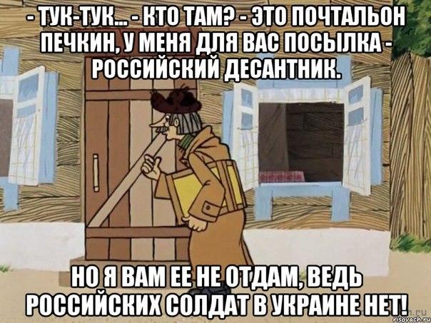 Российское командование перебросило в один из микрорайонов Донецка 20 танков и спецназ, - ИС - Цензор.НЕТ 3186