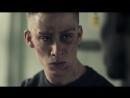 Преступник (2012)