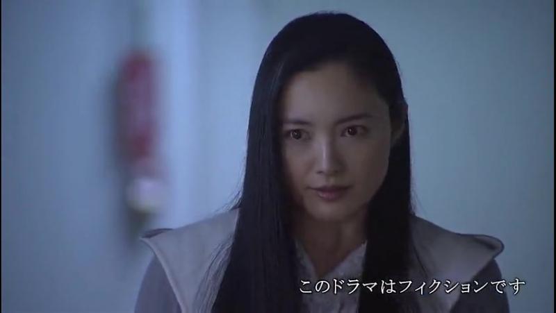 Сакура - женщина умеющая слушать 5/10 (2014)