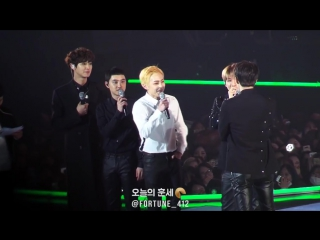 [FANCAM] 170121 Green Nature 2017 EXO Fan Festival @ EXO's Baekhyun