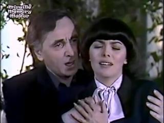 Mireille Mathieu & Charles Aznavour — Une vie d'amour / Мирей Матьё и Шарль Азнавур — Вечная любовь (1981)