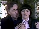 Mireille Mathieu & Charles Aznavour — Une vie d'amour  Мирей Матьё и Шарль Азнавур — Вечная любовь (1981)