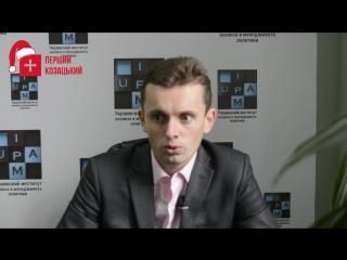 Надежда Савченко_ путь от народного героя до рядового политика. Руслан Бортник