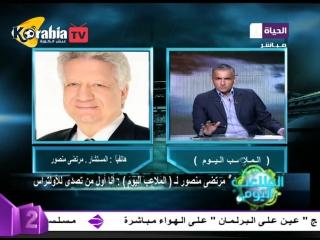 هجوم ناري من مرتضي على شيكابالا و باسم مرسي بسبب الأولتراس