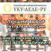 Укулеле.ру - Лучший выбор укулеле (ukulele) :)