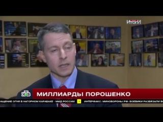 Украинские политологи назвали провалом визит Порошенко в США