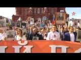 Путин участвует в акции «Бессмертный полк»