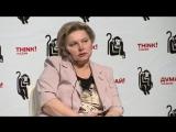 Ирина Ермакова случайно зашла в случайный институт.