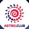 Астрология и психология на Astro.Club