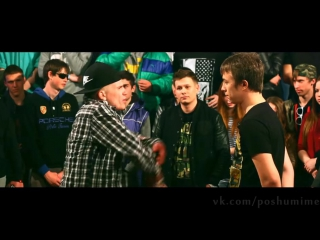 Мерзкий Ди vs Артем Зил + Драка в конце (SLOVO BATTLE баттл)