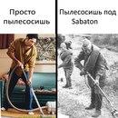 Семён Шемякин фото #11