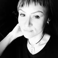 Екатерина Веретюкова