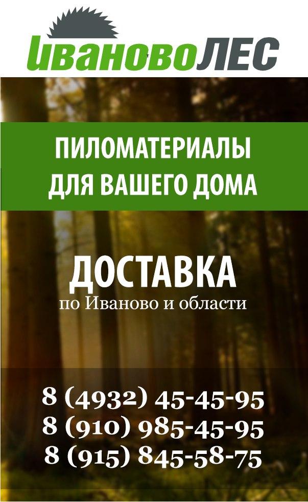 """""""Льняная палитра""""-2017: что приготовили организаторы"""