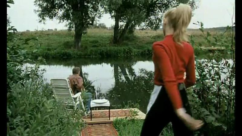 Райское яблочко - Фрагмент (1998)