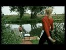 Райское яблочко - Фрагмент 1998
