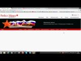 Perfect Money_Перфект мани_ Регистрация и верификация аккаунта