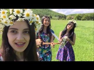 Trio Mandili - Ase rom gitsker - Грузия