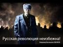 РЕЧЬ КВАЧКОВА НА СУДЕ 5.02.2013 (последняя!)