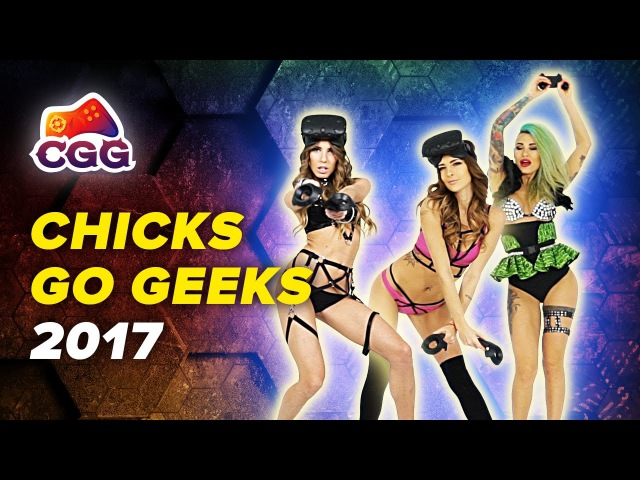 Hot geek orgy - YouTube