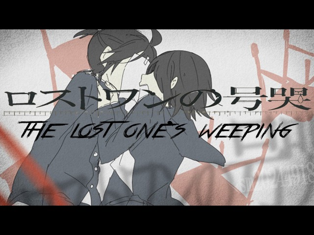 【Kagamine Rin V4X Len V4X】The Lost One's Weeping ~sat1080 Mix~
