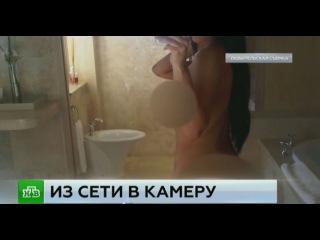 Хакера приговорили к тюремному сроку за кражу фото голых знаменитостей