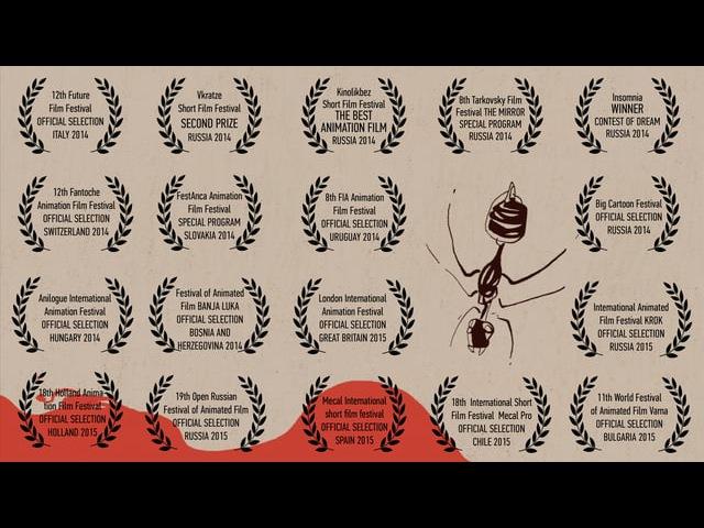Ants songs / Муравьиные песни