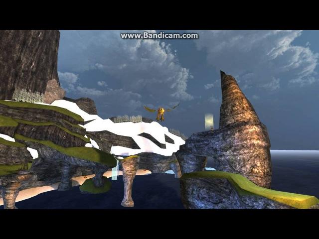 Полёт на Злобном Змеевике титане